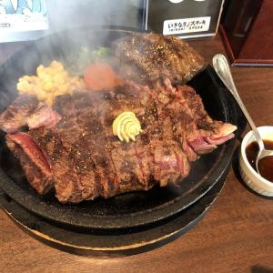 いきなり!ステーキ イオンモール甲府昭和店 ~ワイルドステーキ 450g~