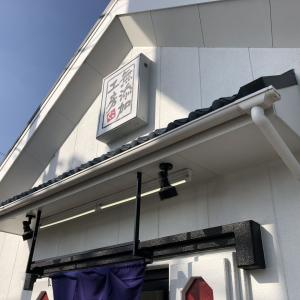 無添 くら寿司 甲府昭和インター店