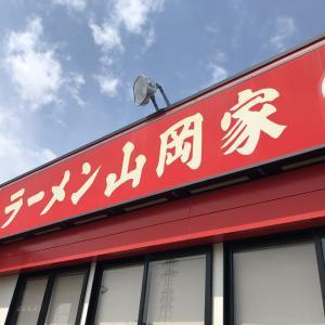 ラーメン山岡家 山梨甲斐店 ~味噌ラーメン~