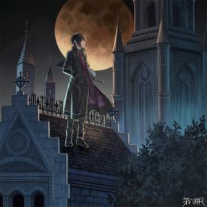 闇の月をあなたに