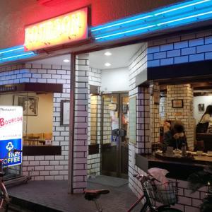 オリジナル料理の店 バーボン@上町