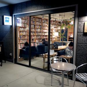 RBL CAFE@下北沢