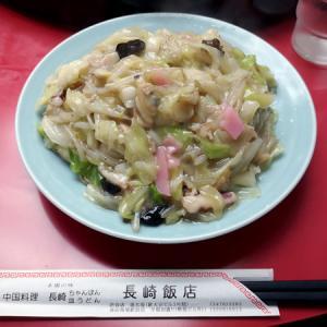 中国料理 長崎飯店@渋谷