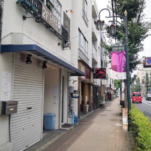 カフェ シュヌルバルツ(Cafe SchnurrWarz)@三鷹