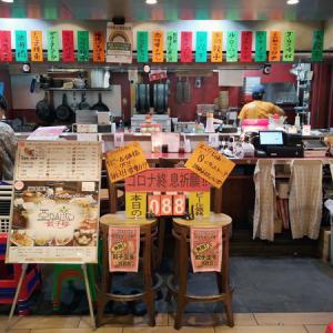アガリコ餃子楼 小田急ハルク店@新宿 食堂酒場ハルチカ