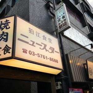 狛江食堂 ニュースター@狛江駅前