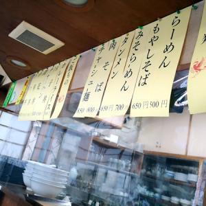 肉とピーマン炒め定食@柴崎「三晃」