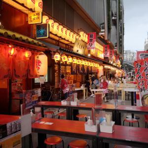 渋谷横丁 九州食市@渋谷 ミヤシタパーク