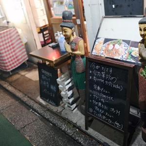 タイ料理食堂「トムヤムクン」@狛江