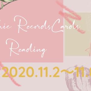 11/2〜8のアカシックレコードカード