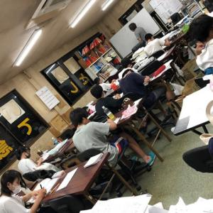 三雲中学で試験範囲が発表