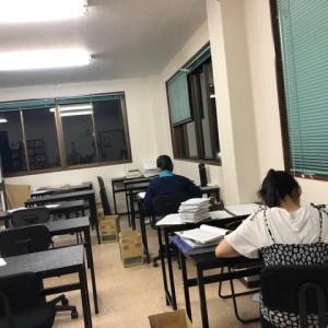 英文の諮問試験を始める