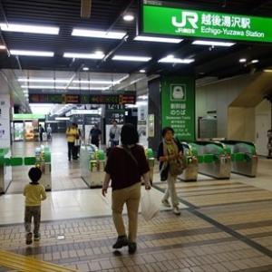 群馬、新潟旅行 ~越後湯沢駅、サクランボ狩り~