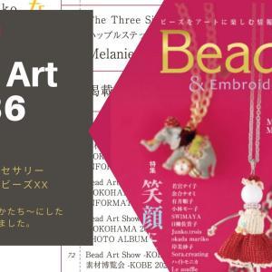 Bead Art Vol.36