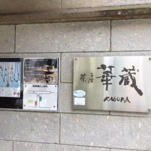 ビーズマルシェ2021 静岡藤枝
