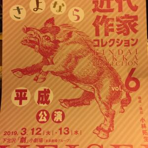 3月12.13日、J-theatar公演のお知らせ。