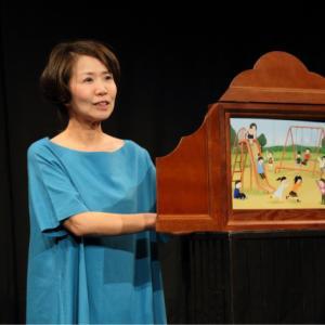 『ちいちゃんのかげおくり』の舞台写真です。