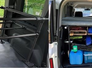 車中泊用ベッド兼荷物置きバージョンアップ