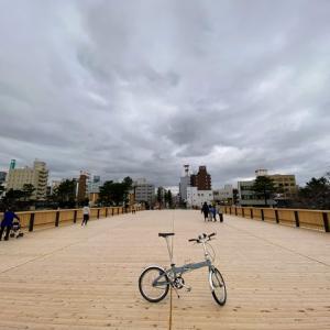 雨降って地固まるうといいな、桜城橋と、翔んで埼玉