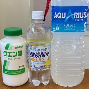 炭酸水+アクエリアス+クエン酸ですっきり飲料の季節
