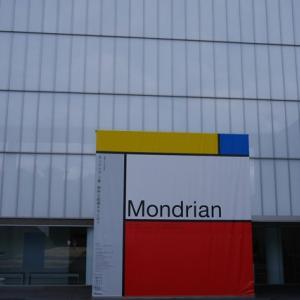 DAHONで行く、LOOKのカラーと言えば、モンドリアン展、豊田市美術館