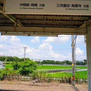DAHONで行く、愛環永覚駅から豊田安城自転車道沿いで戻る