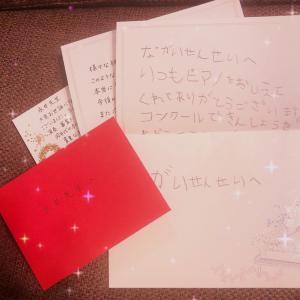 嬉しい嬉しいお手紙 今日はたくさん頂きました