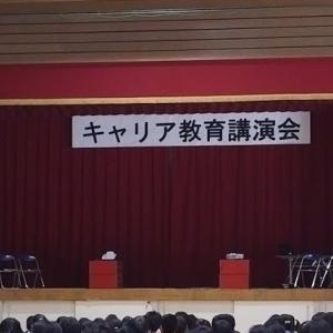 小学校でのキャリア教育講演会 ~夢を叶えた人たちの話~