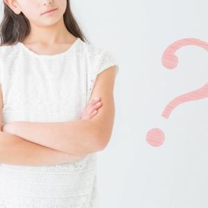 子育てコーチング 「なんで、ママは成績悪くっても怒らないの?」