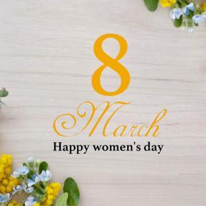 今日は国際女性デー!