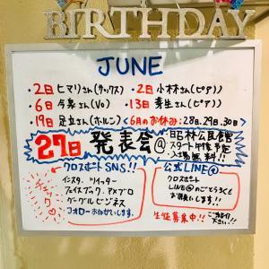 6月お誕生日の皆さん!