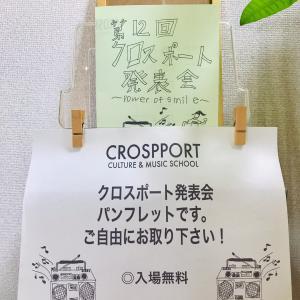 発表会パンフレット完成!