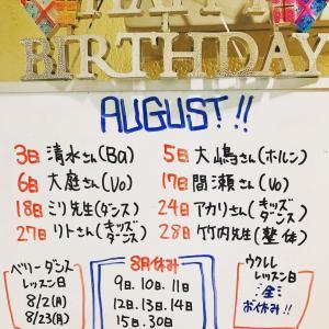 8月お誕生日のクロスポーターズ!