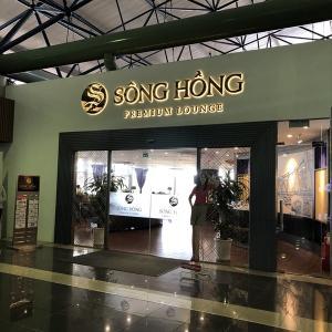 ホイアン旧市街 / ホイアン ■ ベトナム遠征2019編 [08] ランタンの灯る幻想の街を往く