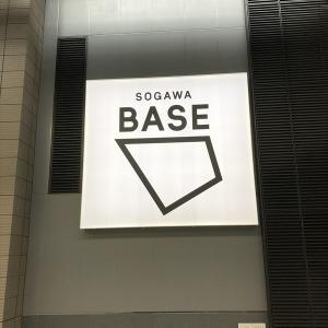 ■ カレー・新店調査2 ■ KHUSHI(クシ)総曲輪BASE店 ■ ついにソウガワベース始動!