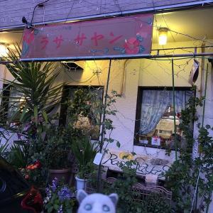 マレーシア料理 ◆ ラサ・サヤン(福井市)◆ 自慢の逸品、飯あがれ!「愛を感じて福井で17周年」