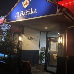 祝・1周年 ■ Al. Baraka アルバラカ(射水市)■ あれから1年おめでとうございます!