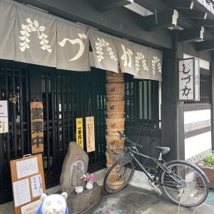 しづか(松本市)◆ 松本でしっぽりとガチ飯③ ◆ 信州サーモン、根曲がり竹(すすたけ)、天丼定食