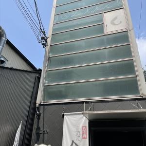 ビリヤニ専門店で豪快に食べ比べ!! ■ジョニーのビリヤニ(金沢市)■マトン、チキンビリヤニSP