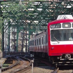 養老鉄道に京急塗装車が走る!ついでに本家京急とことでんも。