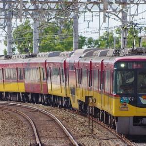 今日(10/6)で終わり!京阪「鴨東線&8000系誕生30周年」HM