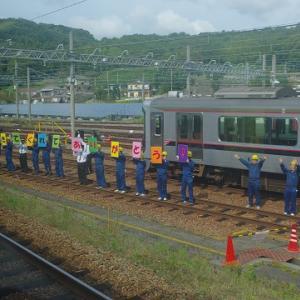 久しぶりに神戸電鉄のイベント「神鉄トレインフェスティバル2019」へ