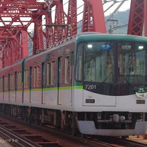 こんなものまでHMに・・京阪7200系25周年記念HM