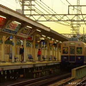 夕刻の武庫川駅にて・・
