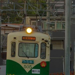 阪堺電車は120周年! 今頃HMとフラッグを撮影