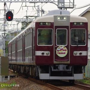 阪急「すみっコぐらし」HM 京都線編