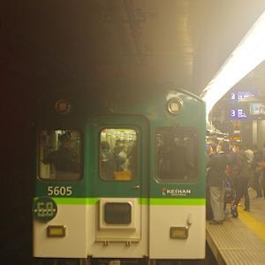 50年続いた京阪5000系の5扉開く運用がなくなる・・