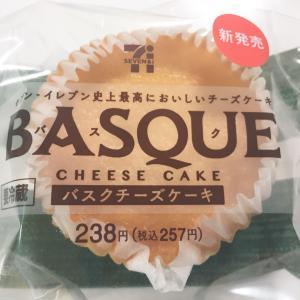 流行りの『バスクチーズケーキ』はもう体験しましたか?数百円の贅沢是非ー!