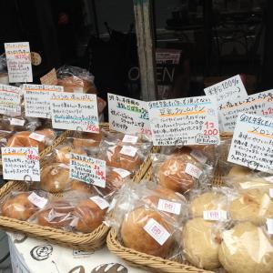 【ななキッチン販売】本日火曜は大塚にて定期販売日です。りんごのパンがオススメ!おまちしています!
