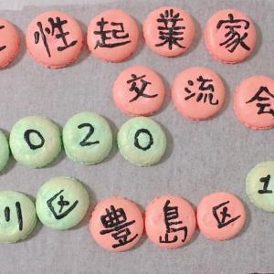 本日のイベントタイトルを【マカロンで作ってみた!】サプライズのお菓子…喜んでくれますように!